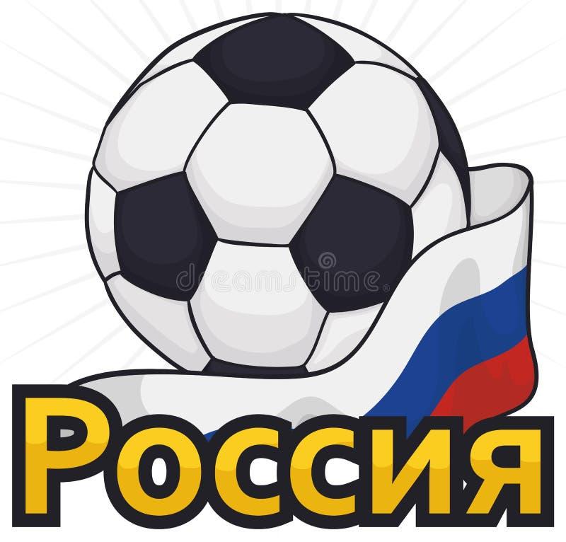 Fotbollboll med den ryska flaggan och tecken för fotbollhändelsen, vektorillustration stock illustrationer