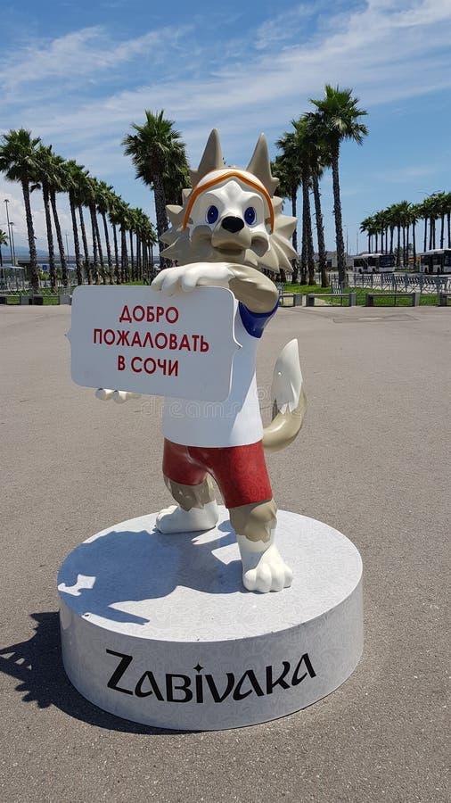 Fotbollmaskot av världscupen 2018 i Ryssland royaltyfria foton