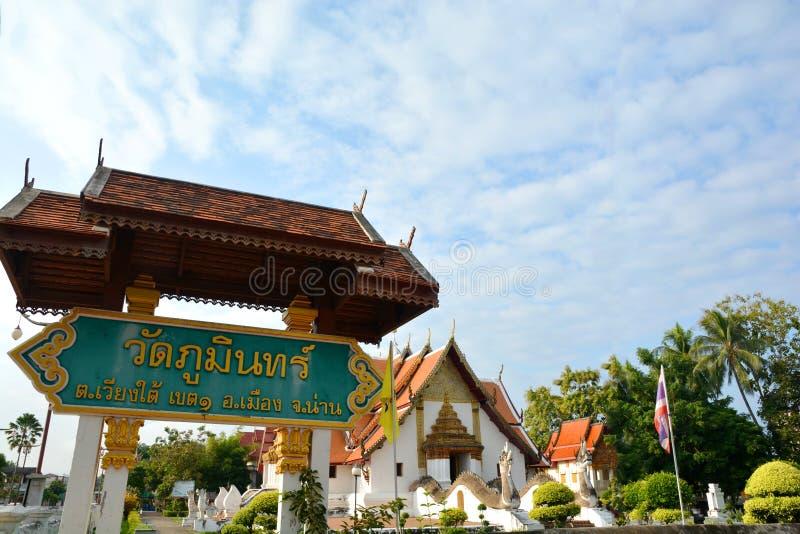 A foto de Wat Phumin, o mais famoso em Nan imagem de stock royalty free
