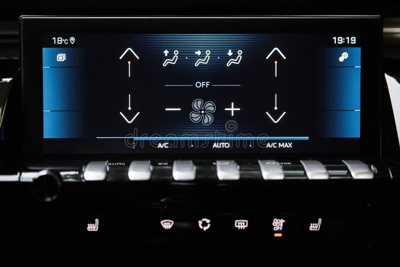 Foto del primer del sistema de control de trabajo del clima del coche condicionamiento auto del aire foto de archivo