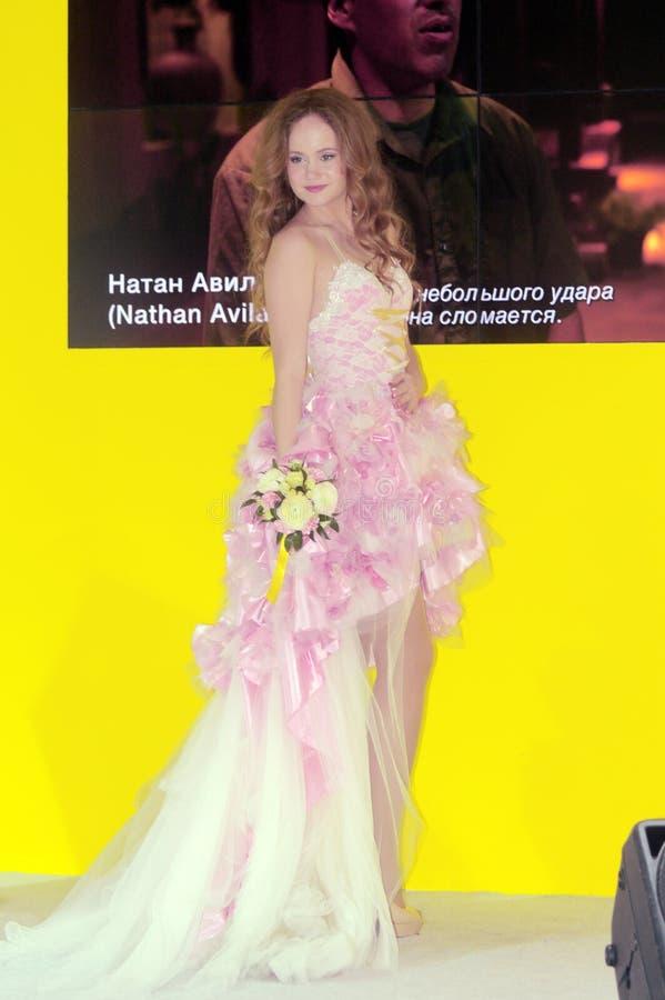 Foto Expo-2015 Moskvamodell Bride royaltyfri fotografi