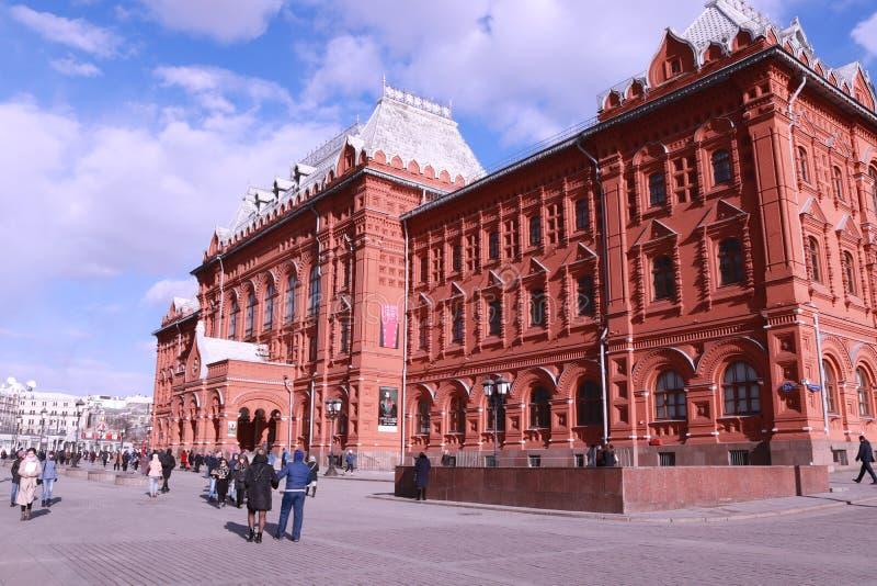 Foto het Museum van de oorlog van 1812 in Rood Vierkant in de lente, Rusland, Moskou stock afbeelding