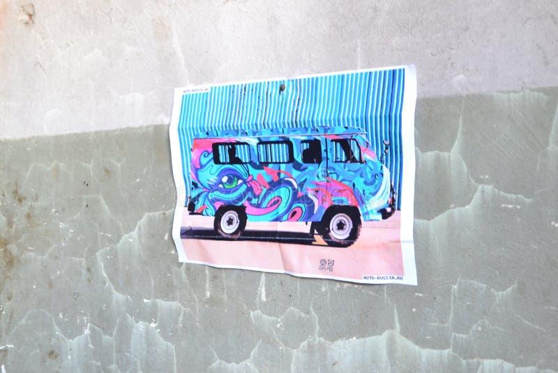 Foto på väggen fotografering för bildbyråer