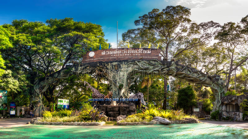 Foto panorâmico Tailândia Chiang Mai Zoo & aquário imagens de stock royalty free