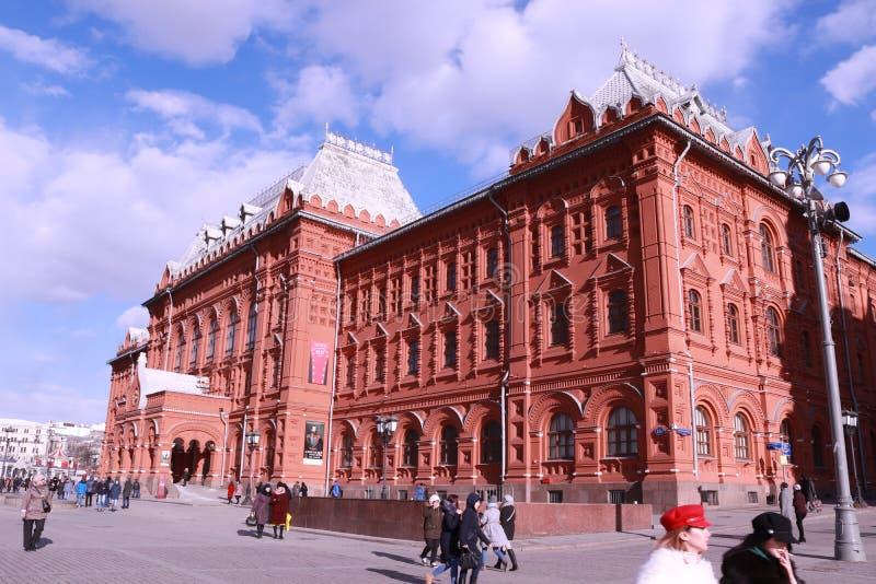 Foto van het Museum van de oorlog van 1812 in Rood Vierkant in de lente, Rusland, Moskou stock afbeelding