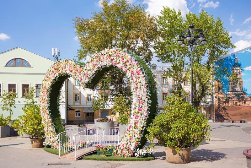Fotofläck på den Pyatnitskaya gatan nära Novokuznetskaya tunnelbanasta royaltyfri fotografi