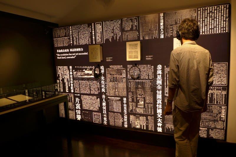 Sun Yat Sen Nanyang Pamiątkowy Hall eksponaty zdjęcia stock