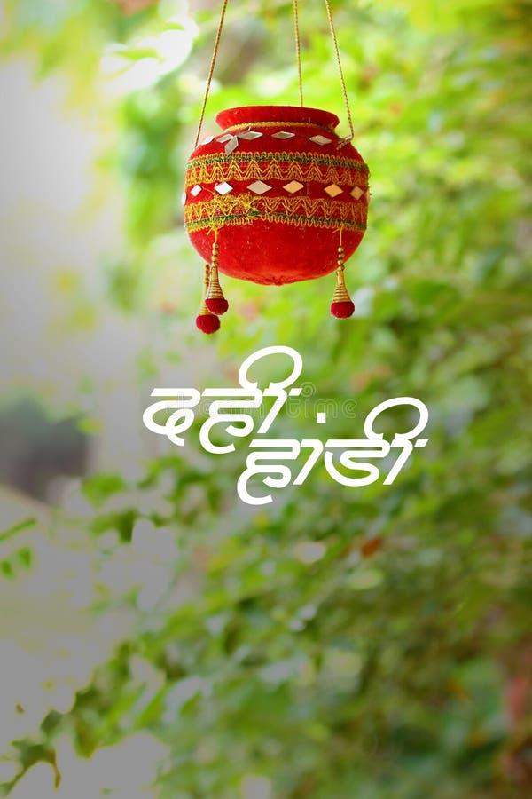 Fotografie des Dahis HANDI auf gokulashtami Festival in Indien, das Lord Shri Krishna-` s Geburtstag ist lizenzfreies stockfoto