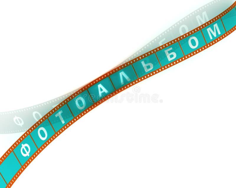 Fotografische film met het Russische album van de woordfoto Vertaaltekst: 'fotoalbum ' royalty-vrije illustratie