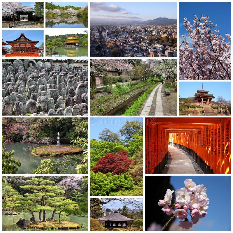 Fotos de Kyoto imagen de archivo