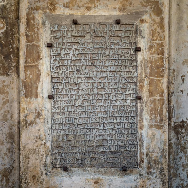 Foundation stone of Ahmed Ibn Tulun public mosque with engraved formation text, dates to 876 AD, Old Cairo, Egypt. Cairo, Egypt - June 30 2018: Foundation stone royalty free stock images