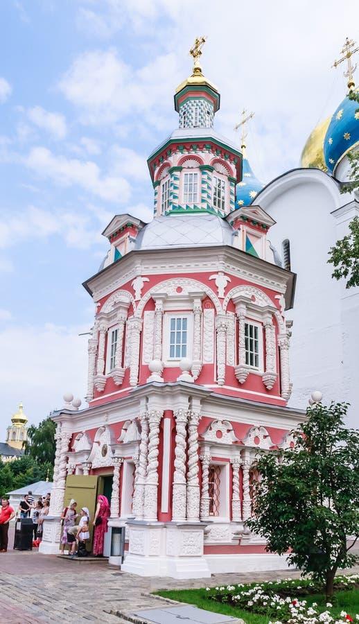 Fount предположения часовня St Sergius Lavra святой троицы стоковые изображения