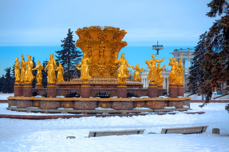 Download Fountain Stock Photography - Image: 13447892