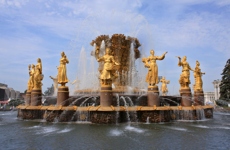 Fountain Friendship of Nation