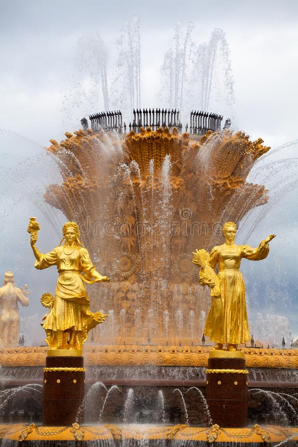 Fountain Friendship of Nations or Peoples of the USSR, Exhibition of Achievements of National Economy VDNKh in Moscow, Russia. Women statues symbol of Russian stock image