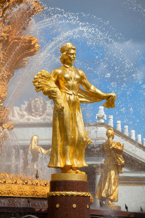 Fountain Friendship of Nations of the USSR or Friendship of Peoples of the USSR, Exhibition of Achievements of National Economy. Fragment of Fountain Friendship stock photos