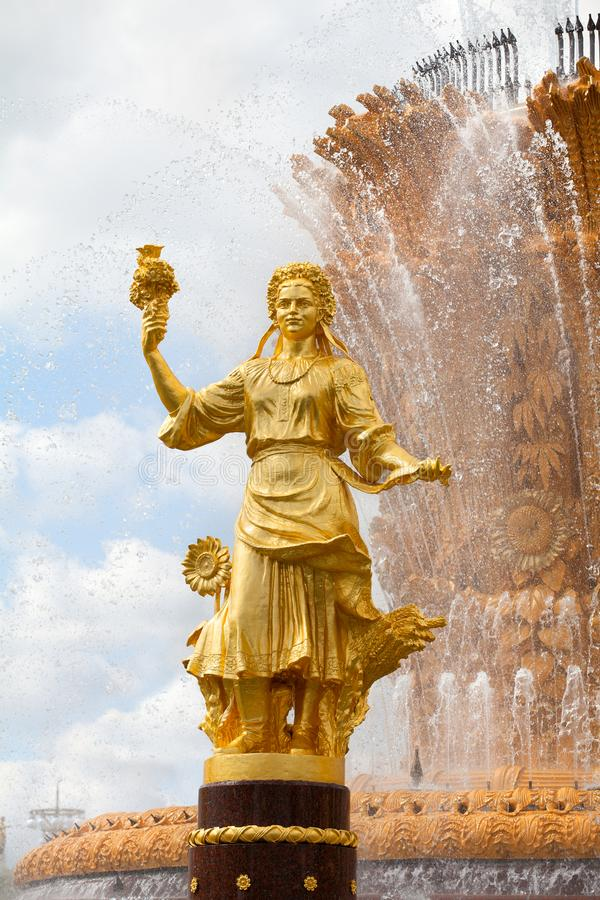 Fountain Friendship of Nations of the USSR or Friendship of Peoples of the USSR, Exhibition of Achievements of National Economy. Fragment of Fountain Friendship royalty free stock images