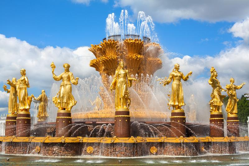 Fountain Friendship of Nations of the USSR or Friendship of Peoples of the USSR, Exhibition of Achievements of National Economy. Fountain Friendship of Nations royalty free stock photo