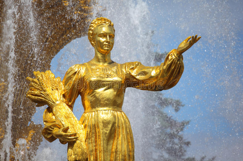 Download Fountain Of Friendship Of The People. Moscow. Stock Image - Image: 10969151