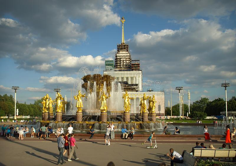 Moscow fountain at VDNKh royalty free stock images