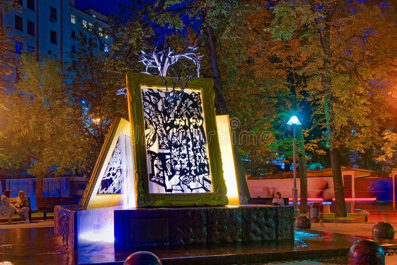 Fountain Inspiration. Architectural, sculptural fountain in the square Shmeleva, night lighting. MOSCOW, RUSSIA - Sept 2018: Fountain Inspiration. Architectural stock photography