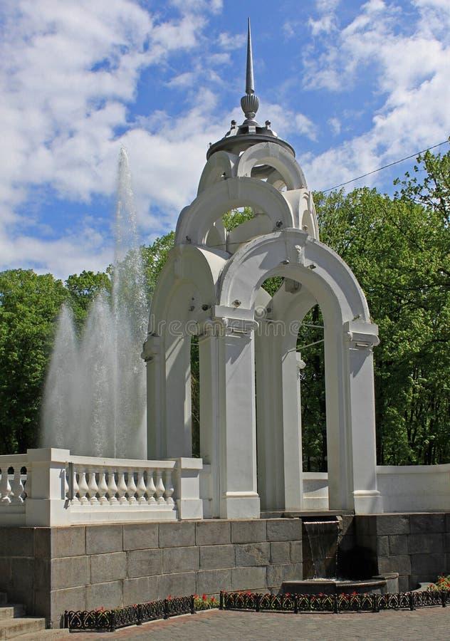 Fountain In Kharkiv Stock Image