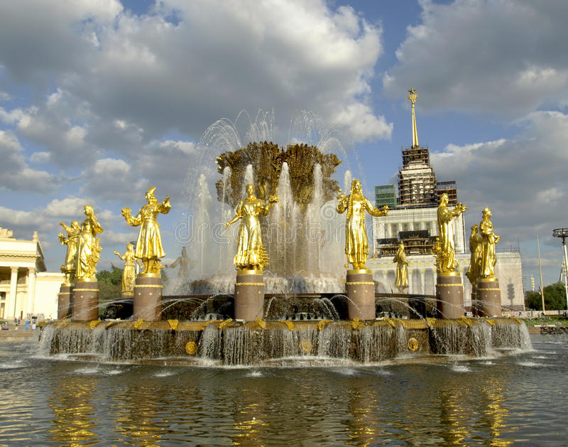 Fountain in moscow stock image
