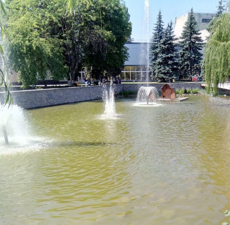 fountain, Poltava region stock photo