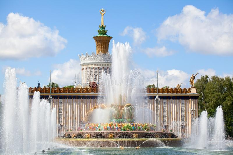 Fountain Stone Flower, Exhibition of Achievements of National Economy VDNKh in Moscow, Russia. Fountain Stone Flower on Ukraine Pavilion background on summer royalty free stock images