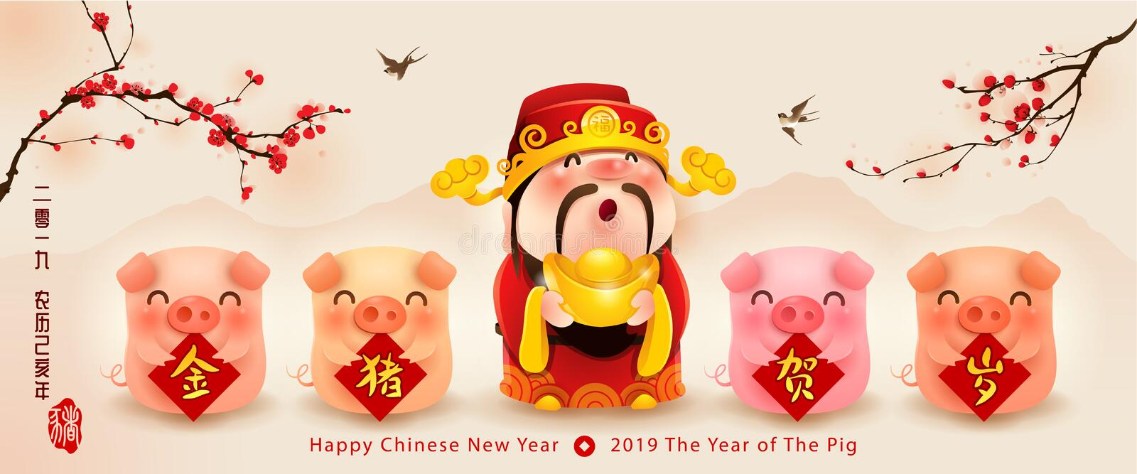 Four little pigs with sign and God of Wealth vector illustration
