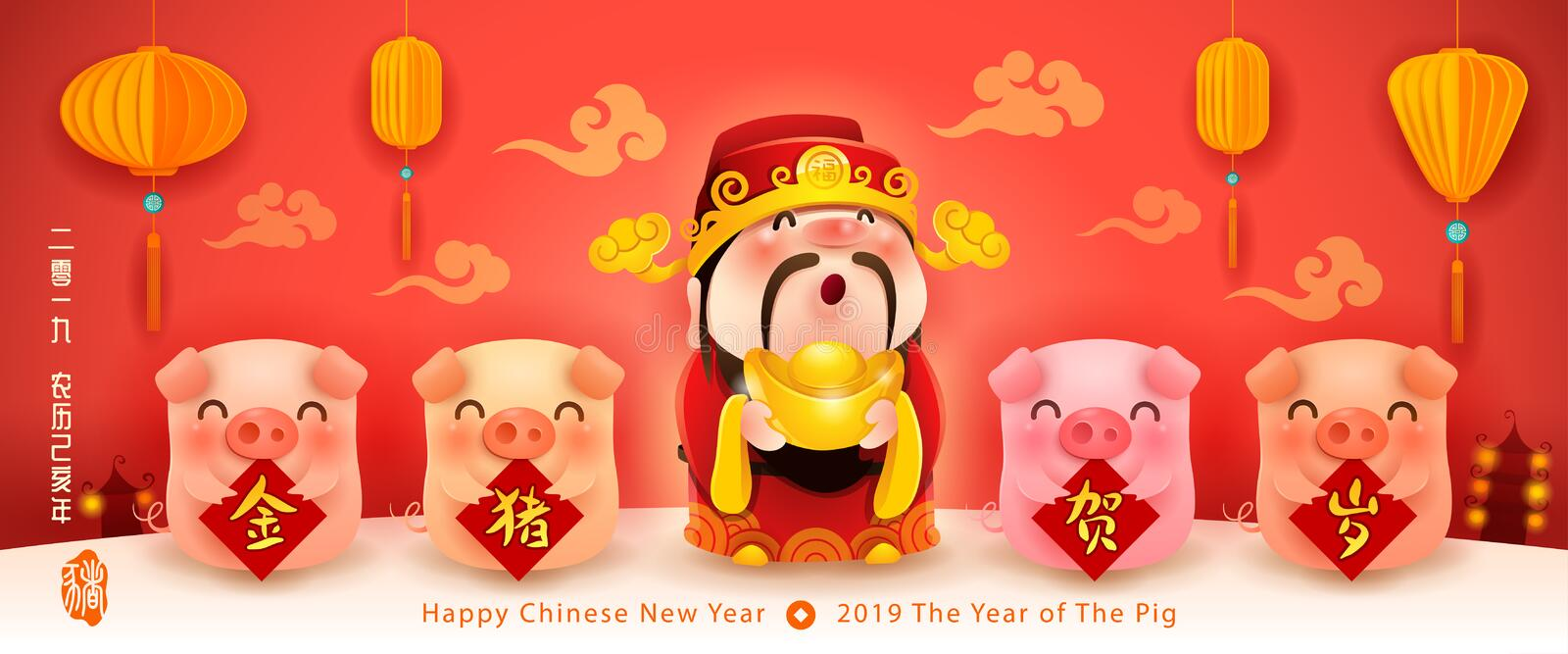 Four little pigs with sign and God of Wealth. Happy New Year 2019. Chinese New Year. The year of the pig. Translation: Greetings from the golden pig royalty free illustration