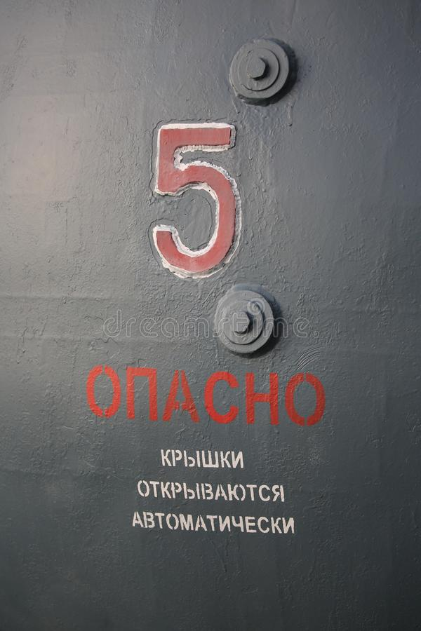 Four-way launcher of anti-ship cruise missiles P-270 Moskit. Container cover with inscriptions closeup stock image
