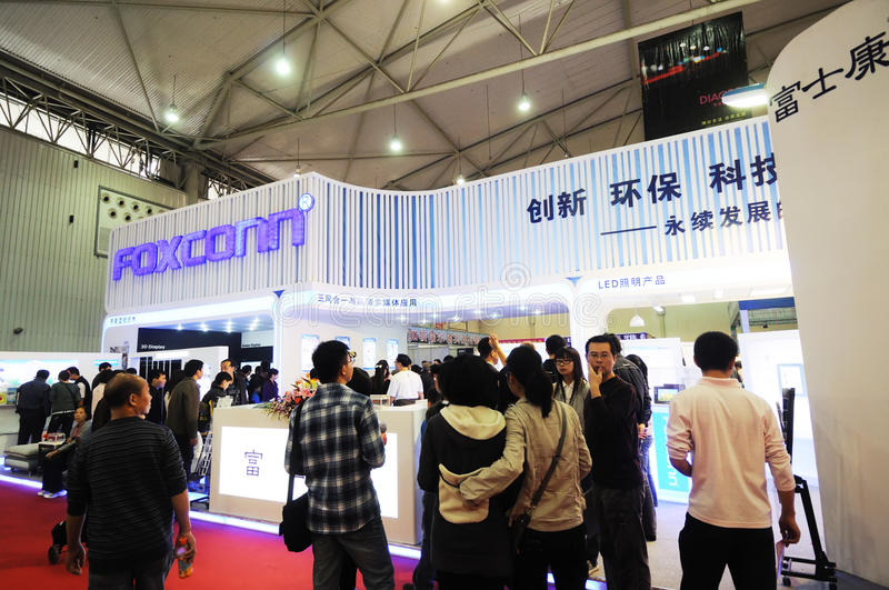 Foxconn booth royalty free stock photo