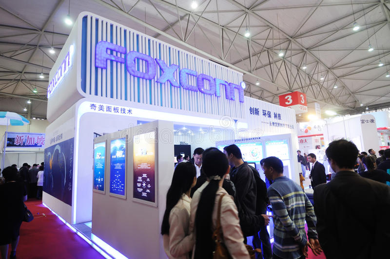 Download Foxconn Booth Editorial Photography - Image: 18852657