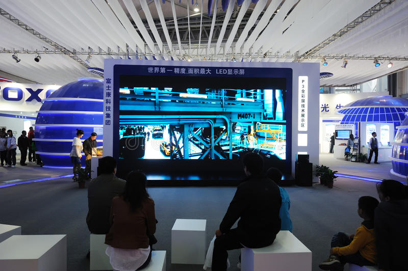 Foxconn booth stock images