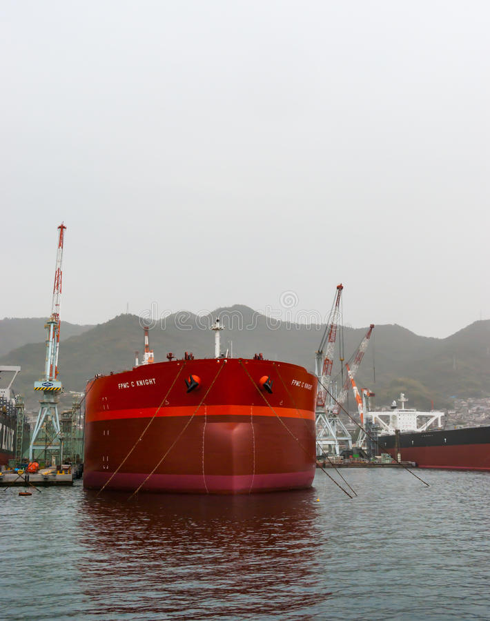 FPMC C Knight (crude oil tanker) at Kure shipyard in Japan royalty free stock image