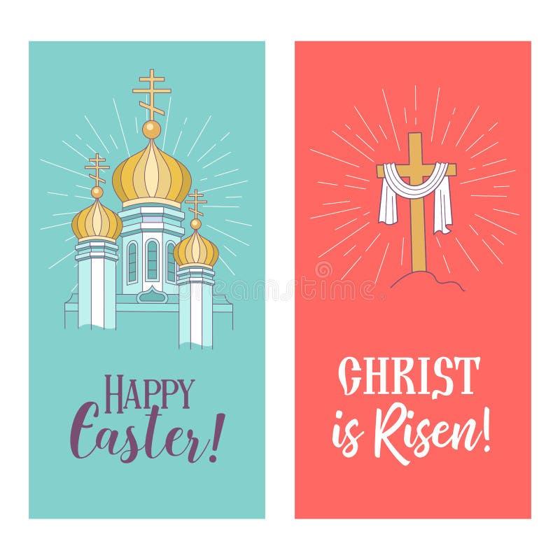 Fröhliche Ostern! Vektor illustrationhappy Ostern! Er wird gestiegen! Vektorillustrations-Grußkarte mit Bild von Christian Church vektor abbildung