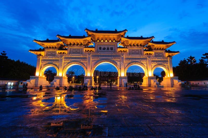 Främre port av Chiang Kai Shek den minnes- korridoren arkivbilder