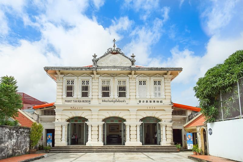 Främre sikt av Phuketen thailändska Hua Museum i Phuket, Thailand royaltyfri foto