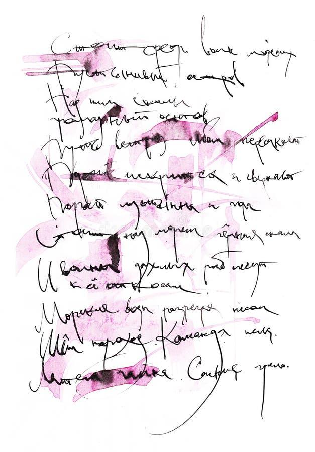 Från sagan om Saltan sätter svart in med färg kalligrafi Det är bra för bakgrund eller design av publikationer stock illustrationer