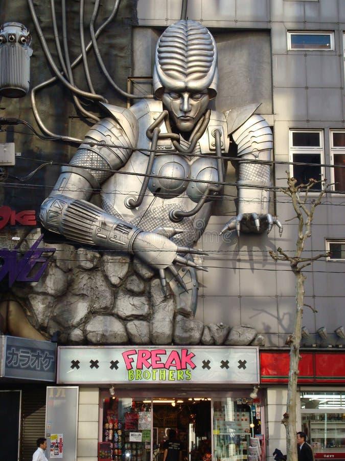 Frères anormaux de robot construisant PIC 2 dans le secteur de Roppongi, Tokyo, Japon photos libres de droits