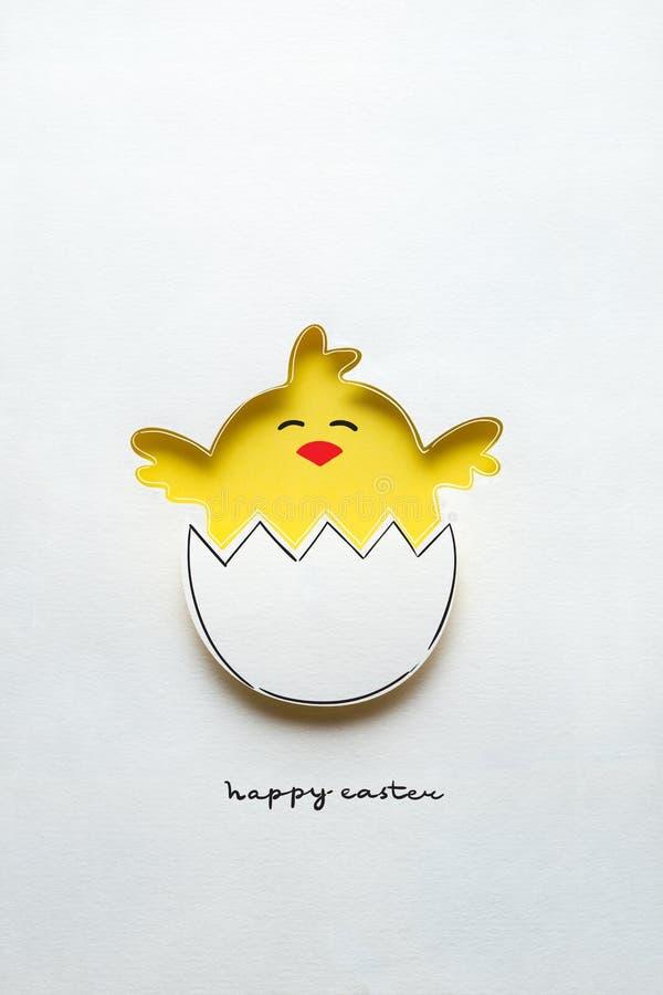 Fröhliche Ostern lizenzfreies stockfoto