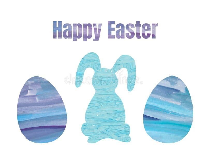 Fröhliche Ostern Aquarellillustration mit Beschriftung stock abbildung