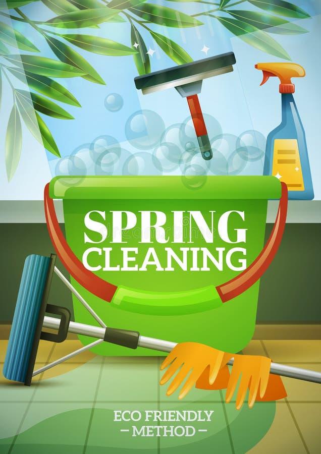 Frühjahrsputz-Plakat vektor abbildung
