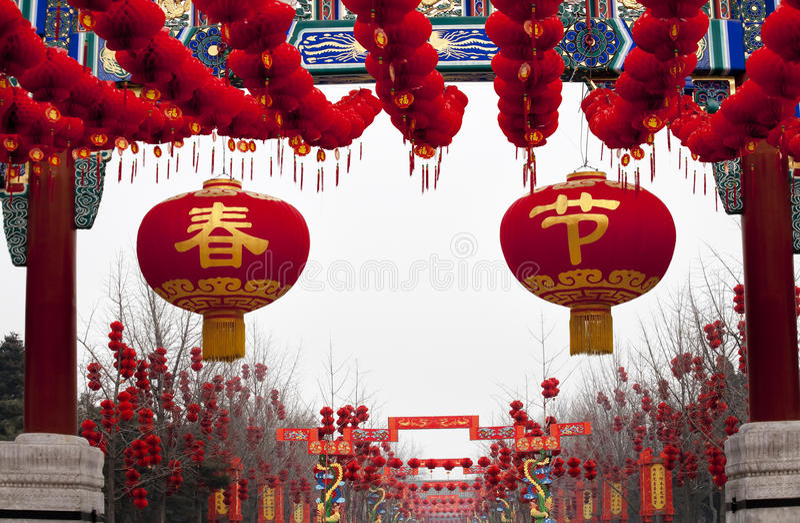 Frühlings-Festival-rote Laternen Peking China stockfotografie