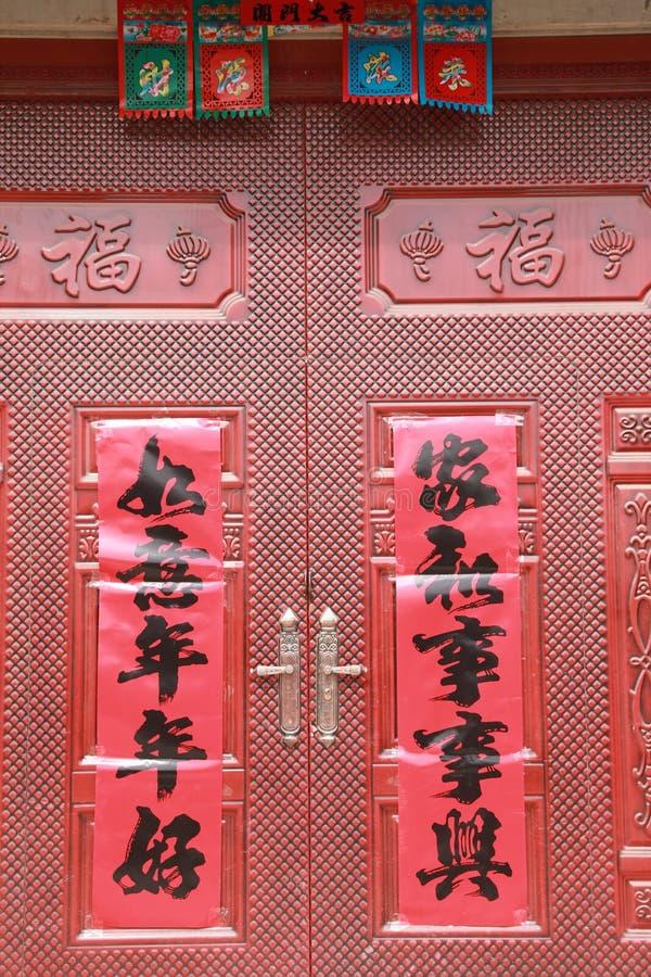 Frühlingsfest-Distichons und Mars an der roten Tür in China stockbilder