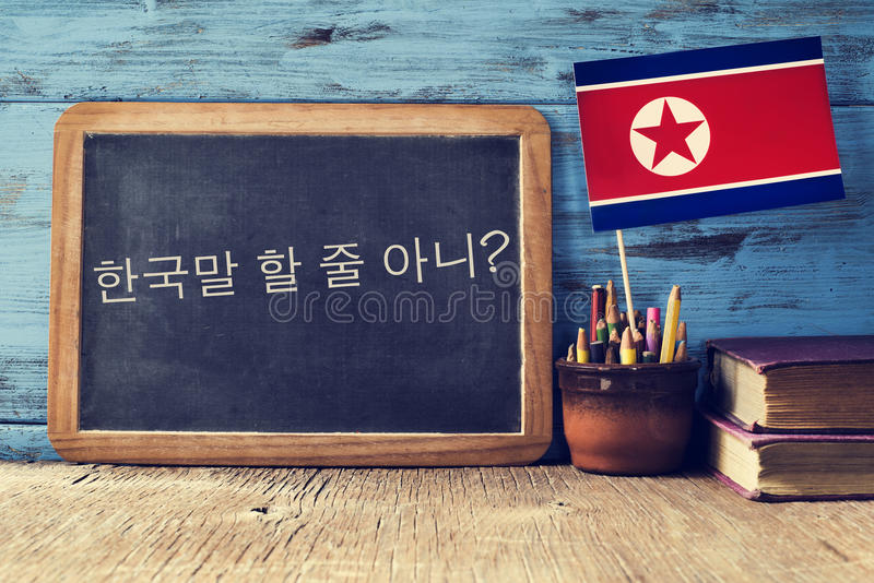 Frage sprechen Sie Koreanisch? geschrieben auf Koreanisch lizenzfreie stockbilder
