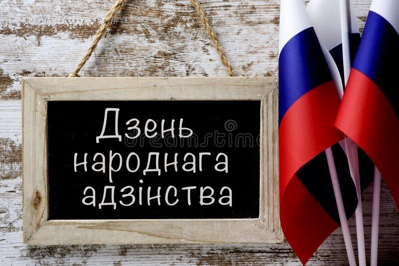 Sie sind auf Russisch