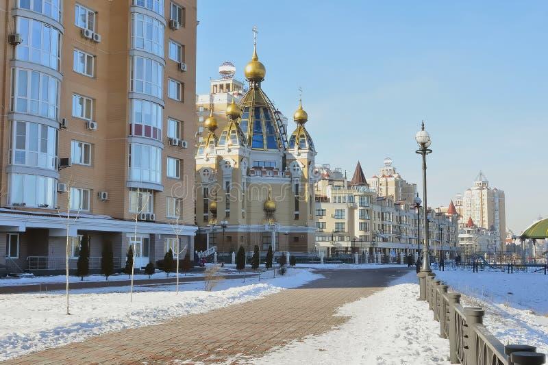 Fragment av den Dnieper kajen royaltyfria bilder