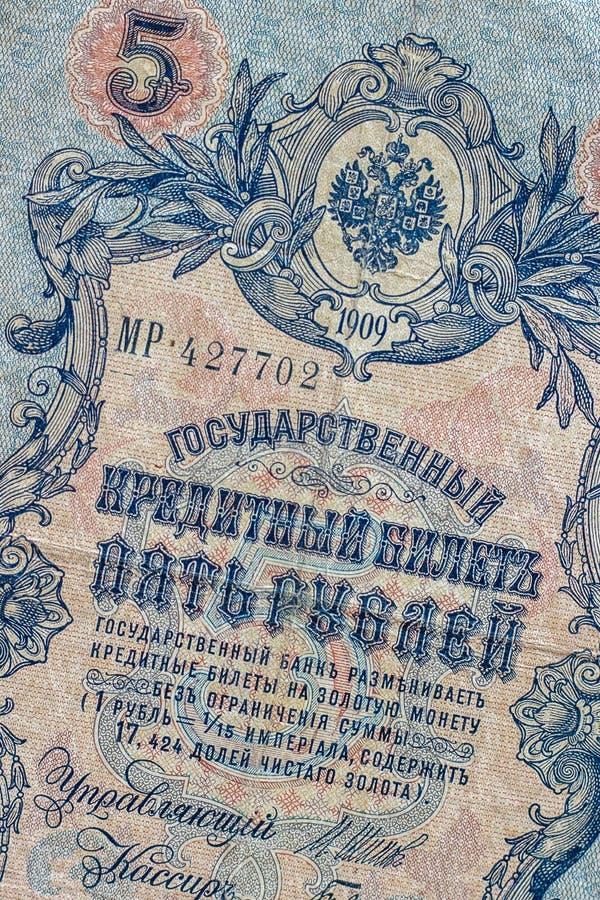Fragment av den gamla ryska sedeln royaltyfri fotografi